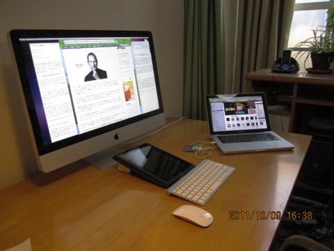 自宅オフィス、アップルと共に