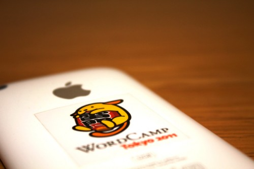 ワプー:Wapuu:WordPress