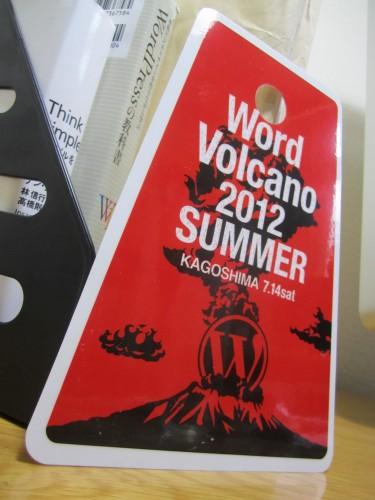 WordVolcano 2012 鹿児島:ゆるゆるカフェ