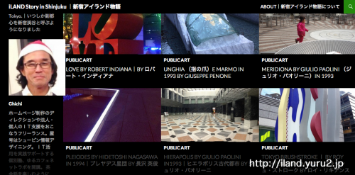 iLAND_Story_in_Shinjuku